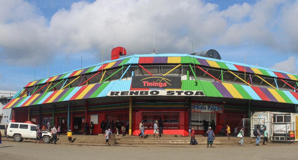 Renbo Stoa
